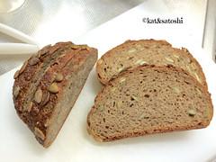 bäckerei biobrot : kürbiskern brot