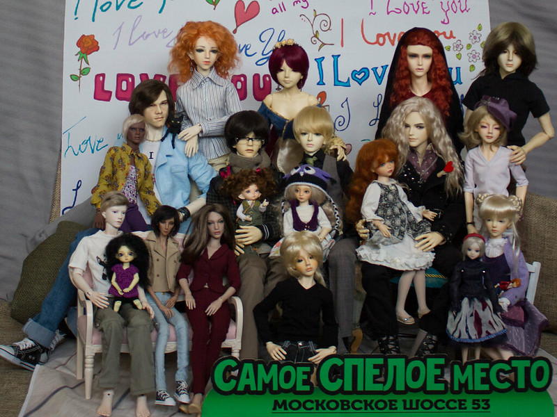 BJD meeting LOVEparty
