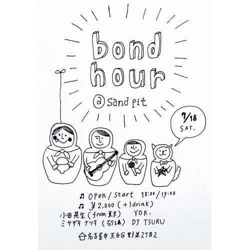 #bondhour