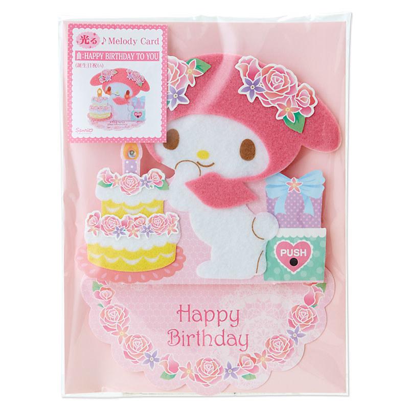 My Melody Lighting Birthday Card Buygar