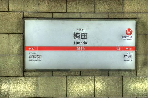 Osaka Underground on DEC 02, 2016 (4)