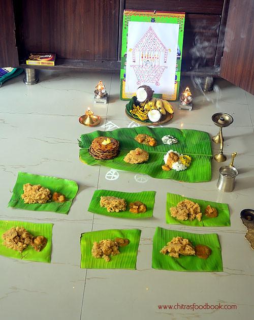 Thiruvathirai nombu