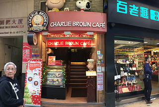 Charlie Brown Cafe HK - Store front