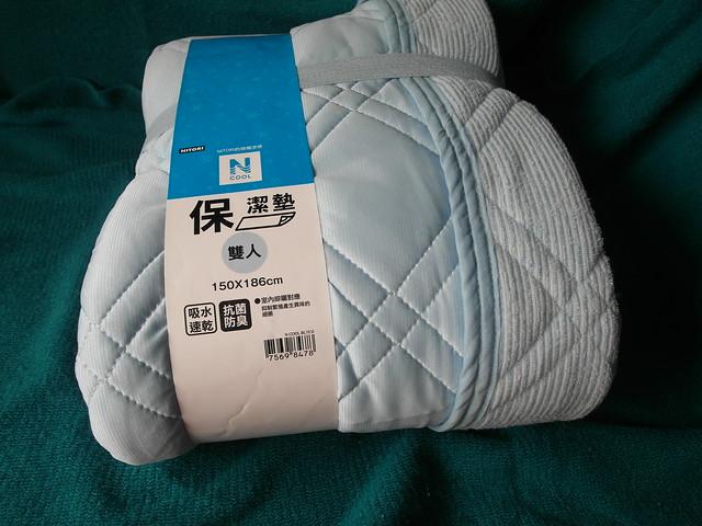 N Cool 雙人保潔墊 (NTD$999),150 x 186 cm@N Cool接觸涼感系列寢具