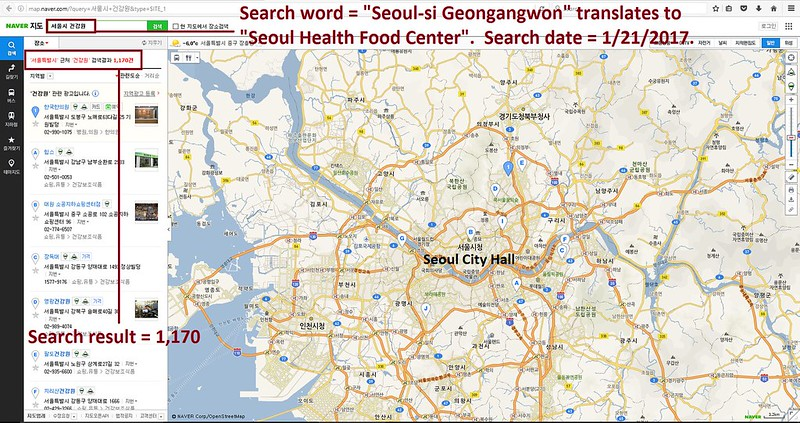 Friendship City Campaign - Seoul, South Korea – Los Angeles, California