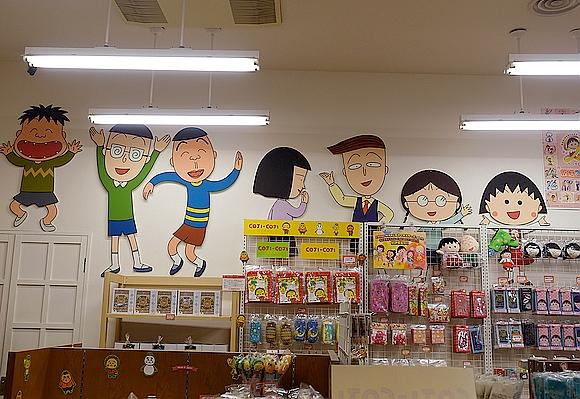 小丸子展日本旅行42