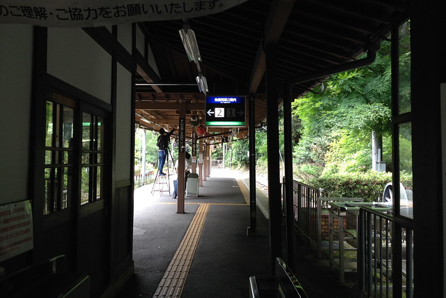 2015/06 叡山電車 鞍馬駅 #04