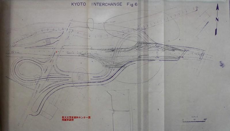 祝名神高速全通50周年 当時の京都IC(京都南IC) (11)