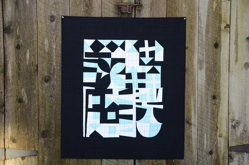 Improv Untitled by Poppyprint
