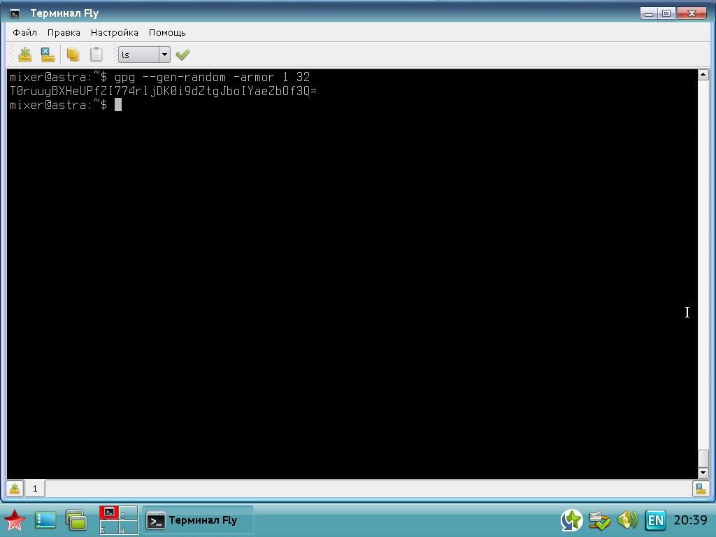 Генератор пароля в Linux