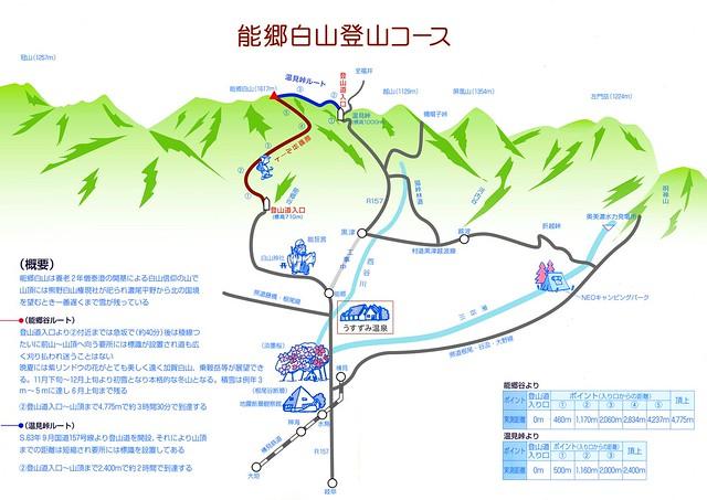 能郷白山 登山コース