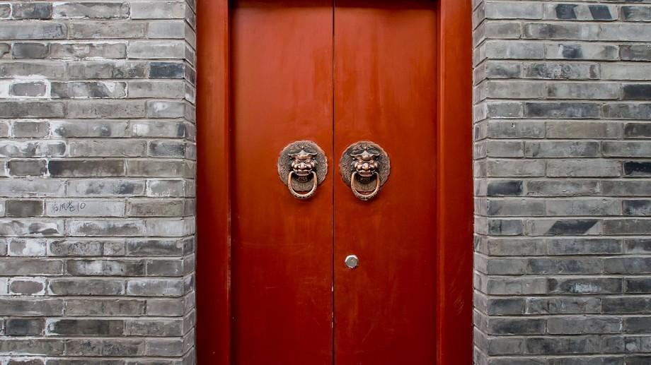 Beijing Dec 2014 - 1979