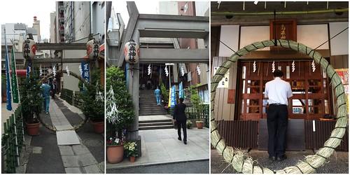 烏森神社 茅の輪くぐり