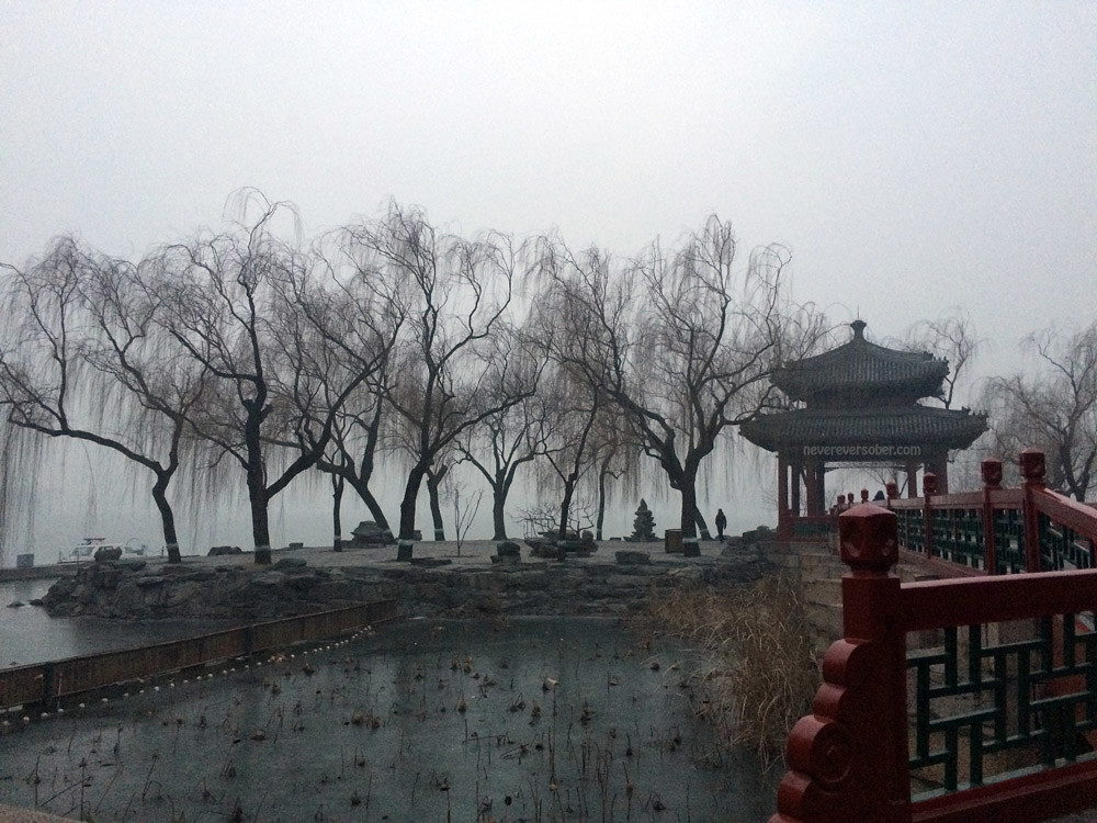 Summer Palace- Beijing