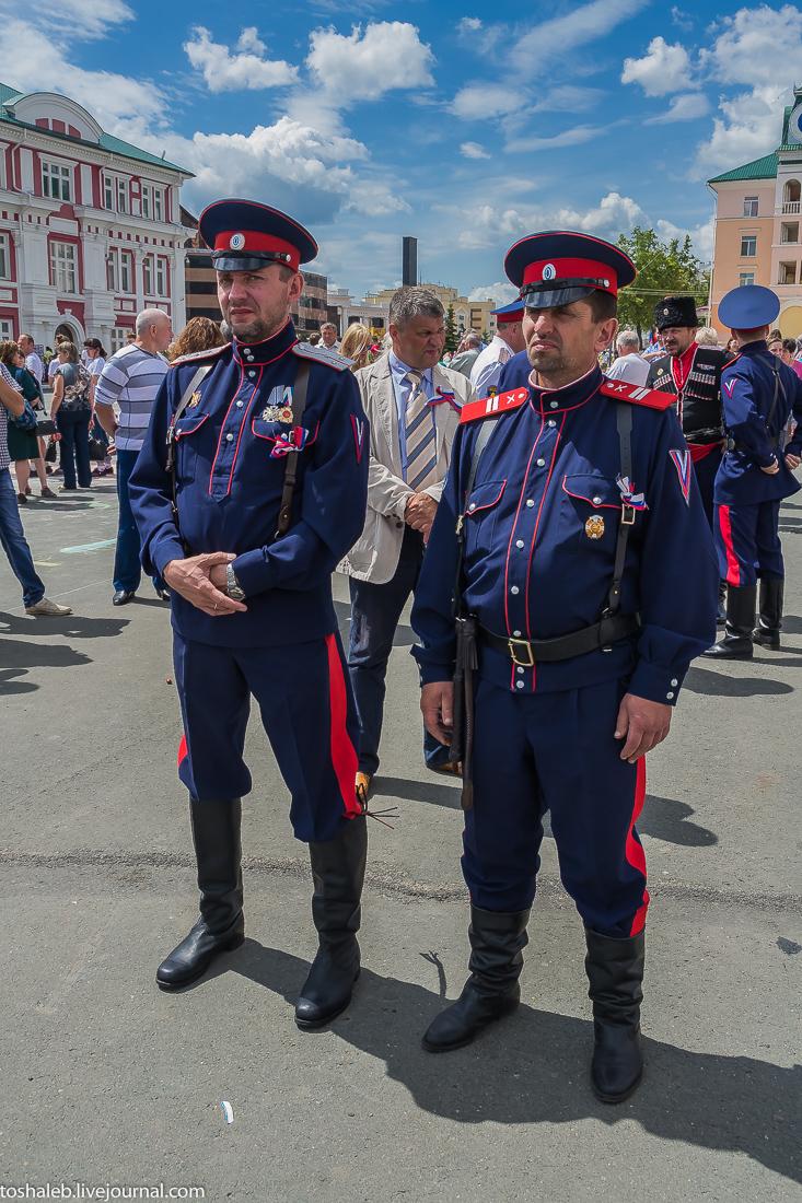 День_России_2015-65