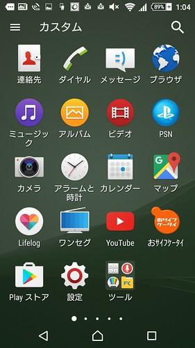 Screenshot_2017-01-13-01-04-13