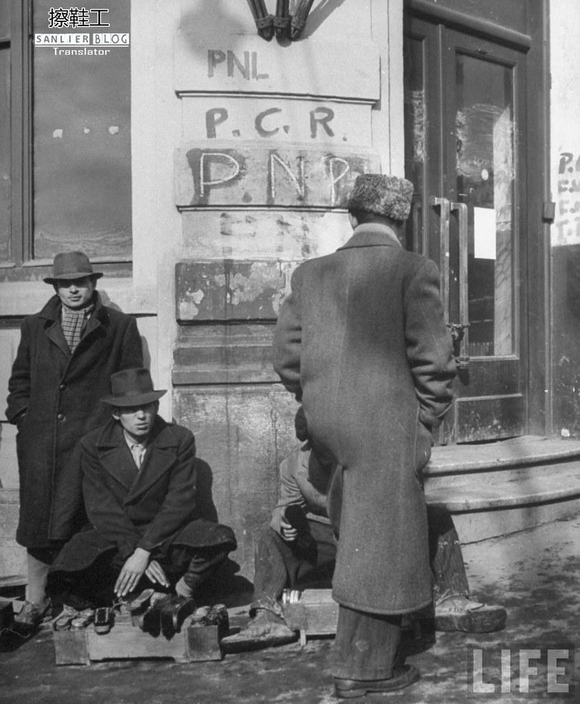 1946年罗马尼亚15