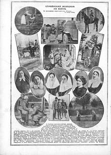 Огонек 1915-23_04