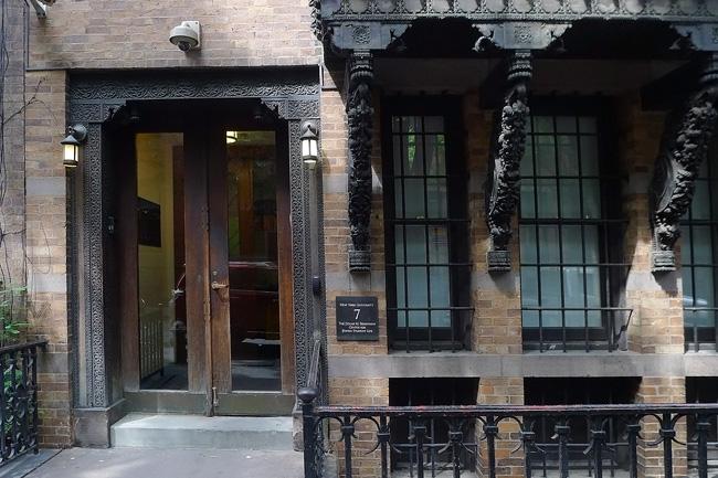 NYU Center for Jewish life