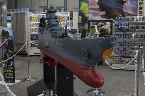 Yamato2199_SVA-2