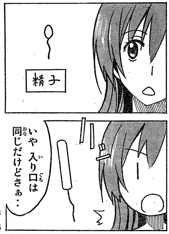 seitokai29007