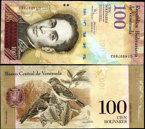100 Bolívares Venezuela 2008-2012, Pick 93