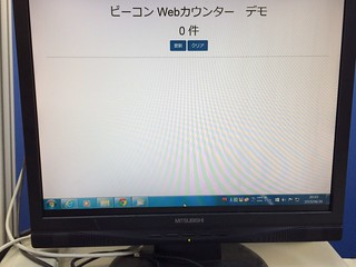 20150626_WIFI_02