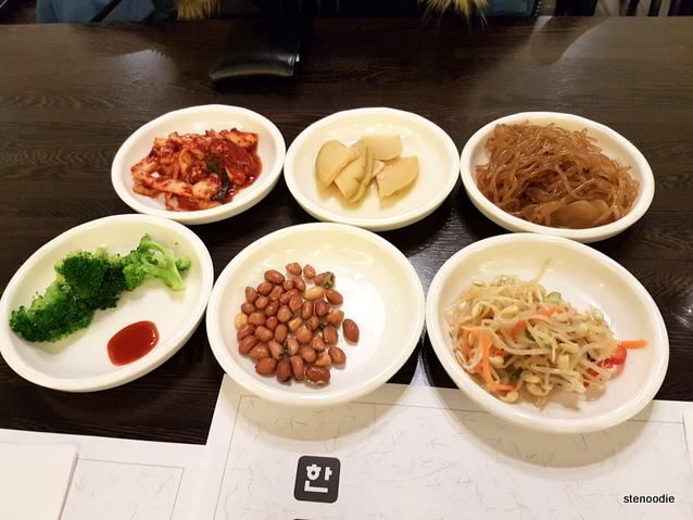 Han Mi Jeong banchan