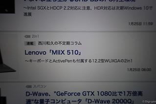 DSC03070_LR.jpg