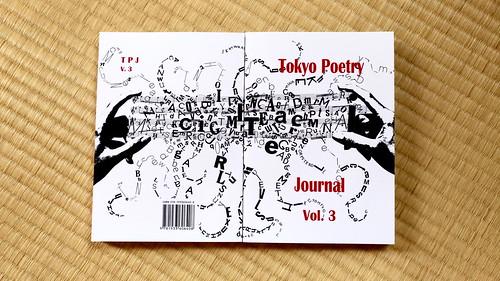 Tokyo Poetry Journal
