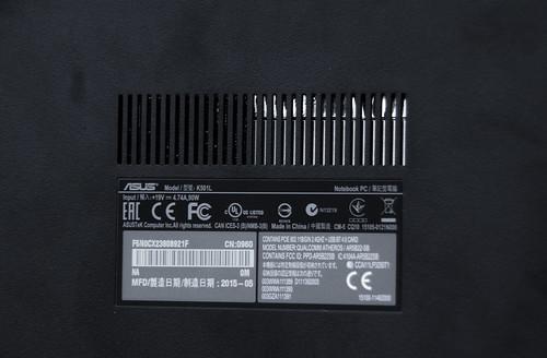 Một số cách sử dụng hiệu quả Laptop K501L - 77893