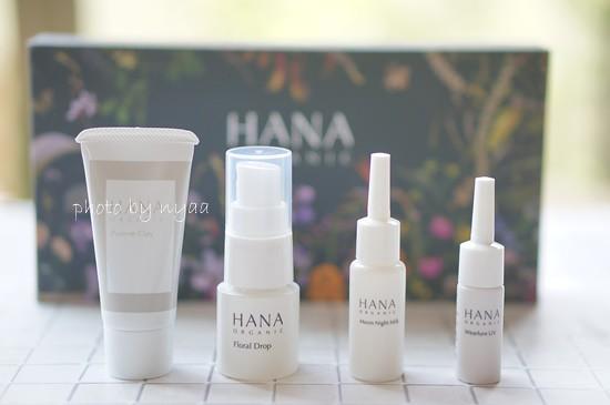 hana-tryal011