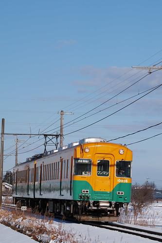SDIM0351