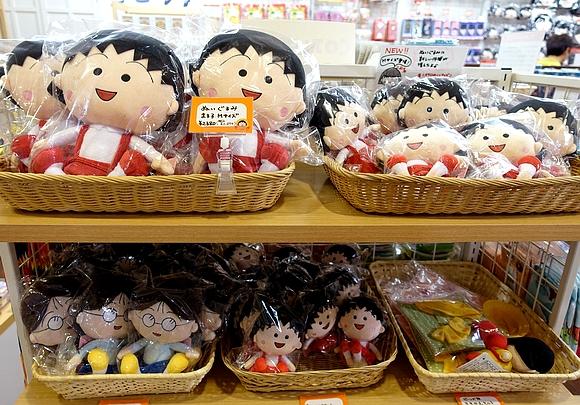 小丸子展日本旅行45