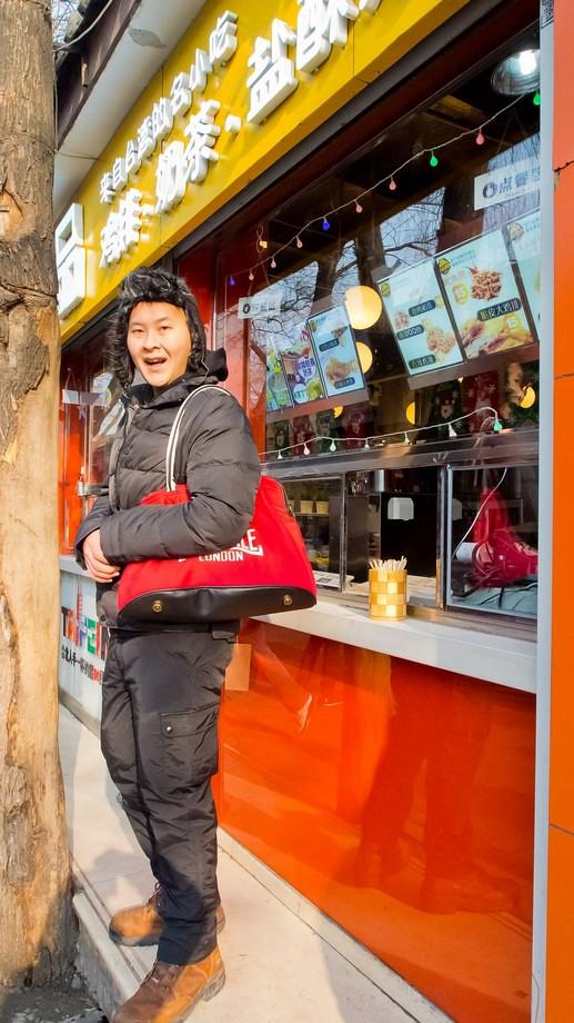 Beijing Dec 2014 - 0874
