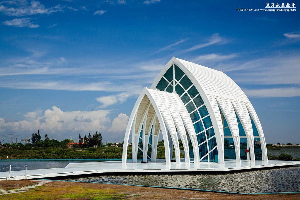 北門 - 浪漫水晶教堂