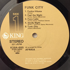 AFRIKA:FUNK CITY(LABEL SIDE-A)