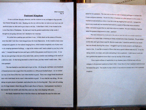 School safety patrol essay