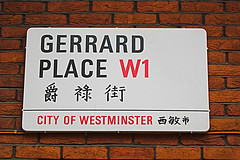 Gerrard Place | by kayodeok