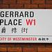 Gerrard Place