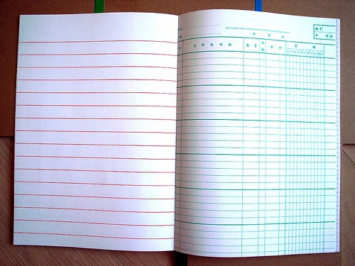 pages from a Paul Elliman notebook | by superlocal