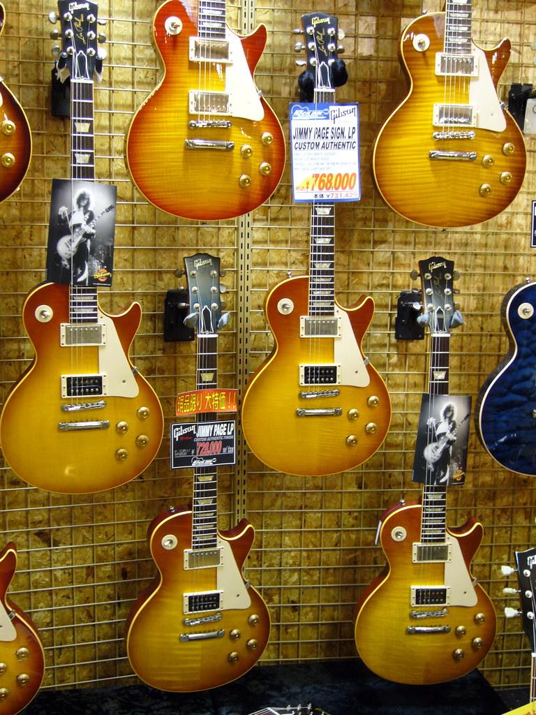 Jimmy page gibson les paul julien menichini flickr for Jimmy page les paul color