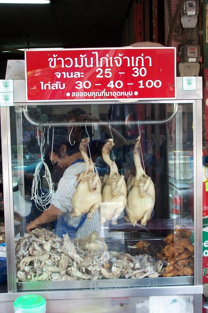 Thaifood Displays Photo Essay   Tyler Mccoy  Flickr  Thaifood Displays Photo Essay   By Tyleryoga