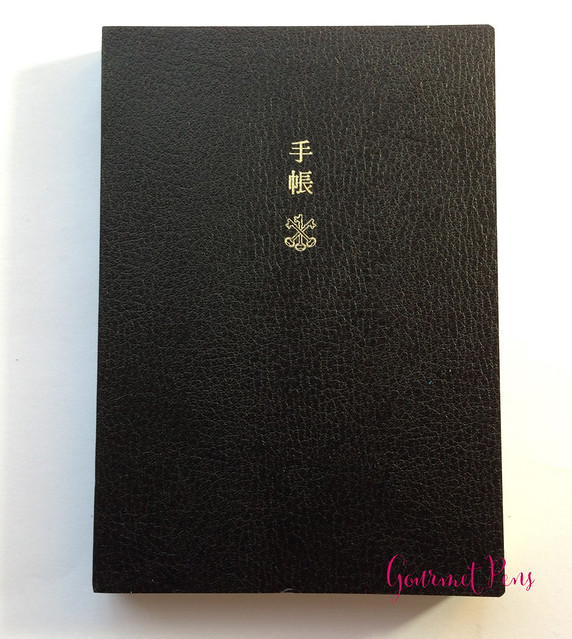 Review 2015 Hobonichi A6 Planner @TheJournalShop (4)