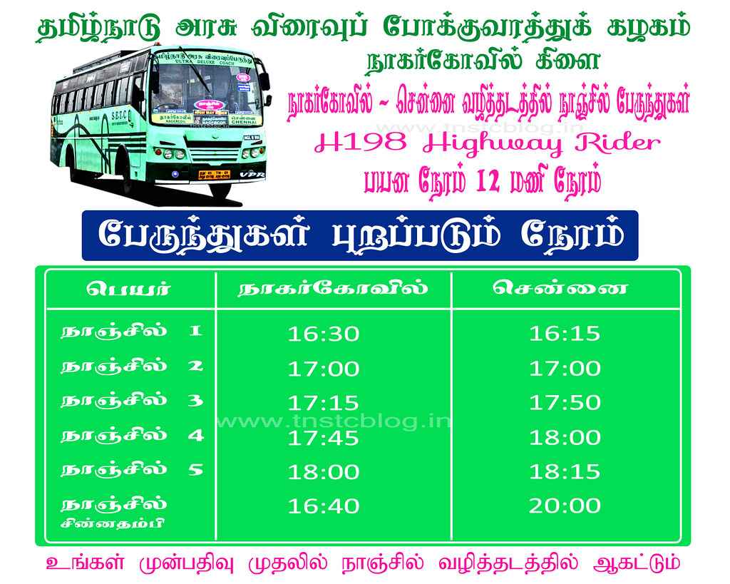 SETC Nanjil Timings