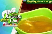 Mutton Soup – Ungal Kitchen Engal Chef