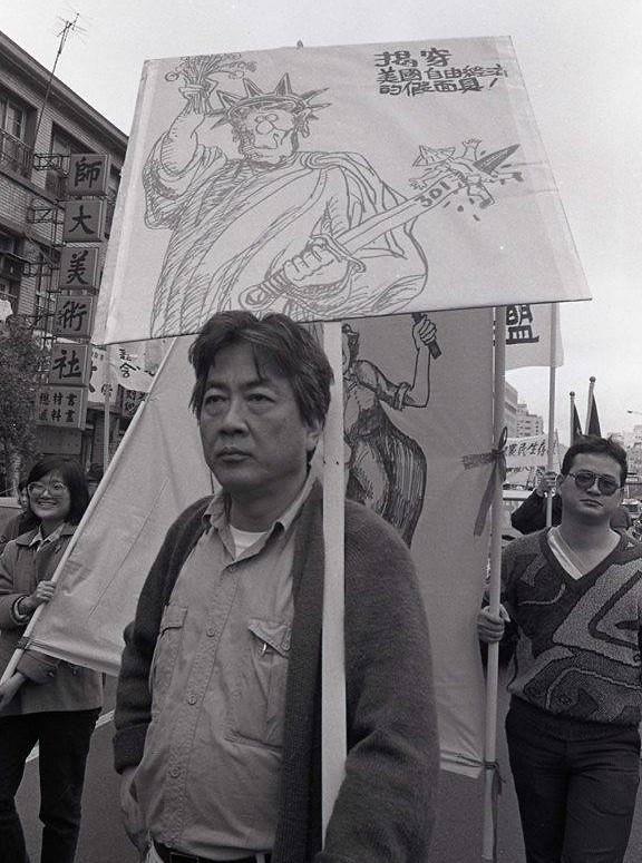 1988年台灣農民反對美國農產品進口,陳映真也上街遊行。(攝影:蔡明德)