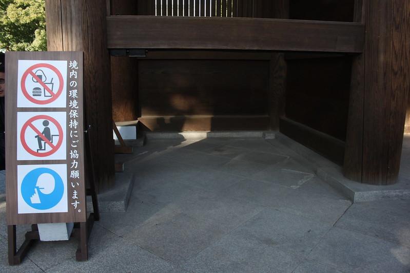 travel-明治神宮-TOKYO-17docintaipei (24)