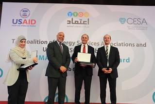 Awarding Ceremony for Accredited Energy Service Providers (ESP)7 (284) | by usaidescb