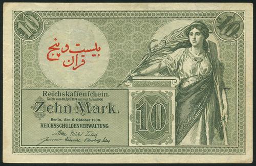 Farsi Overprint on German Marks